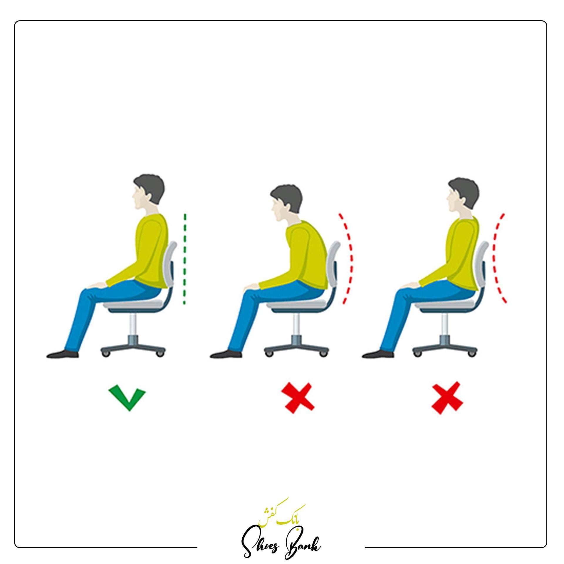 طریقه صحیح نشستن